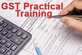 gst practical training